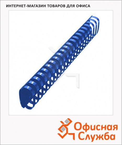 фото: Пружины для переплета пластиковые Office Kit синие на 300-350 листов, овал, 45мм, 50шт, 20204755