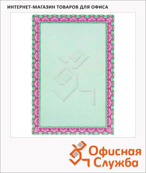 Сертификат-бумага Decadry фиолетово-зеленая рамка, А4, 115г/м2, 25 листов