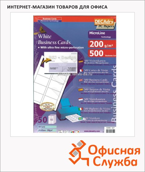 фото: Визитные карточки Decadry белые 85х54мм, 200г/м2, 50листов