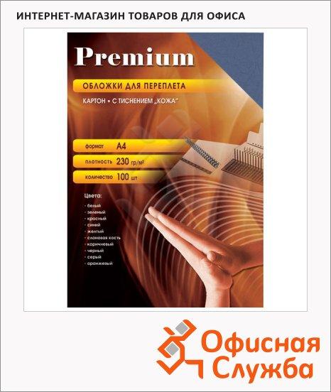 Обложки для переплета картонные Office Kit CYA400235 светло-синие, А4, 230 г/кв.м, 100шт,