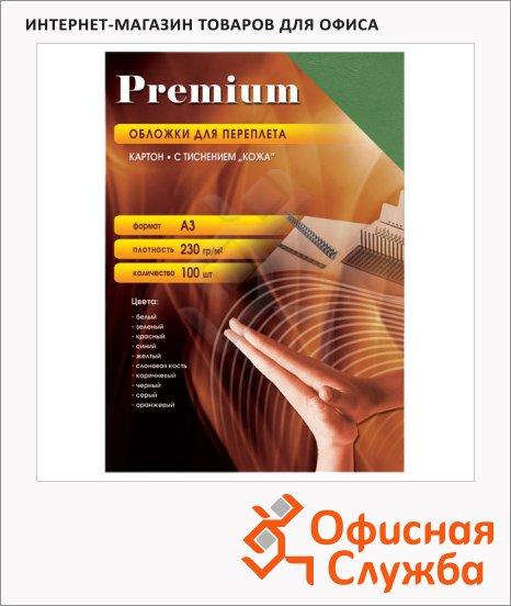 Обложки для переплета картонные Office Kit CWA300230 зеленые, А3, 230 г/кв.м, 100шт, CGA300230