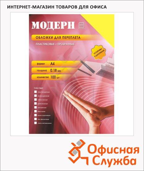 Обложки для переплета пластиковые Office Kit PYMA400180 желтые, А4, 180 мкм, 100шт, Модерн