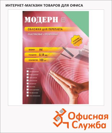 Обложки для переплета пластиковые Office Kit PYMA400180 зеленые, А4, 180 мкм, 100шт, Модерн