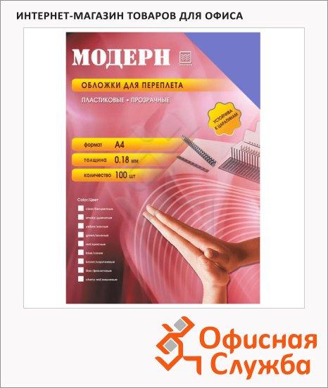 Обложки для переплета пластиковые Office Kit PYMA400180 синие, А4, 180 мкм, 100шт, Модерн