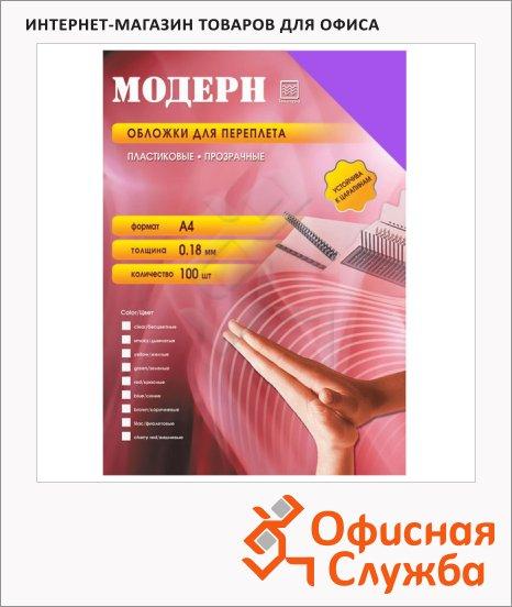 фото: Обложки для переплета пластиковые Office Kit PYMA400180 фиолетовые А4, 180 мкм, 100шт, Модерн