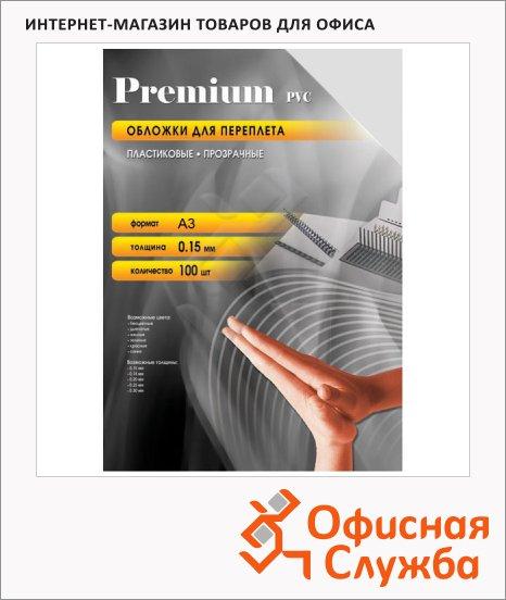 Обложки для переплета пластиковые Office Kit PCA300150 прозрачные, А3, 150 мкм, 100шт