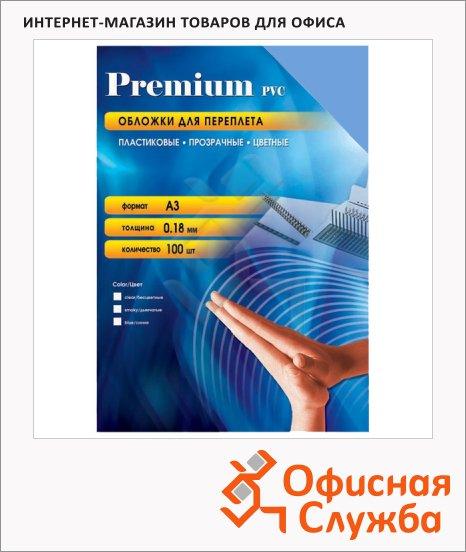 Обложки для переплета пластиковые Office Kit PSA300180 синие, А3, 180 мкм, 100шт