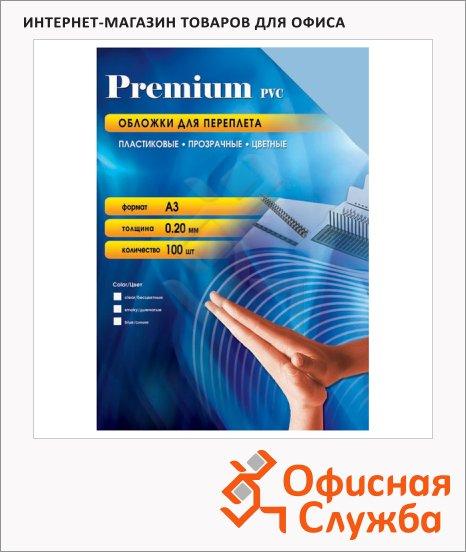 Обложки для переплета пластиковые Office Kit PSA300200 синие, А3, 200 мкм, 100шт