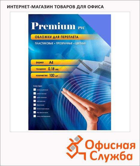Обложки для переплета пластиковые Office Kit PYA400180 синие, А4, 180 мкм, 100шт