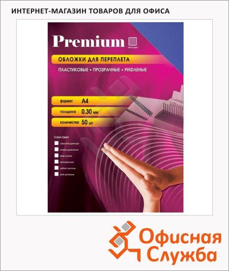 Обложки для переплета пластиковые Office Kit PSRA400030 синие, А4, 300 мкм, 50шт