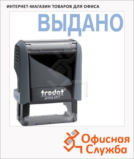 фото: Штамп стандартных слов Trodat Printy ВЫДАНО 38х14мм, серый, 4911
