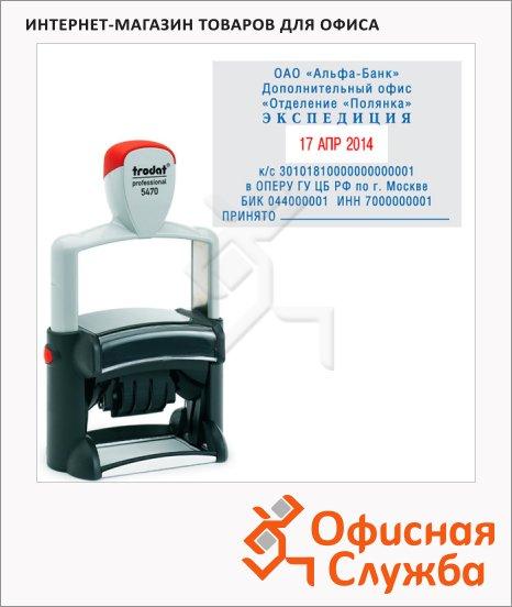 фото: Датер со свободным полем прямоугольный Trodat Professional 60x40мм 4мм, русские буквы, 5470