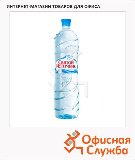 фото: Вода питьевая Святой Источник без газа ПЭТ, 1л