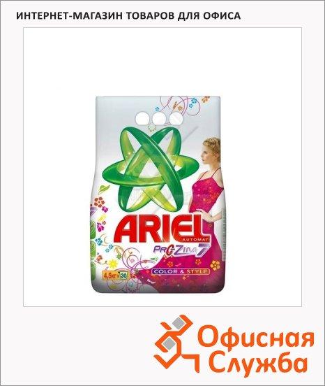 фото: Стиральный порошок Ariel Color&Style 4.5кг автомат