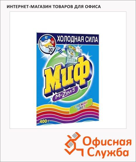 Стиральный порошок Миф Expert свежий цвет 0.4кг, автомат, свежий цвет