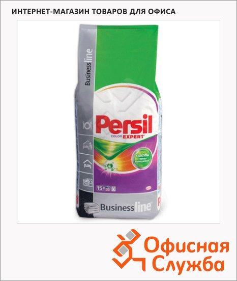 Стиральный порошок Persil 15кг, автомат, Color Expert