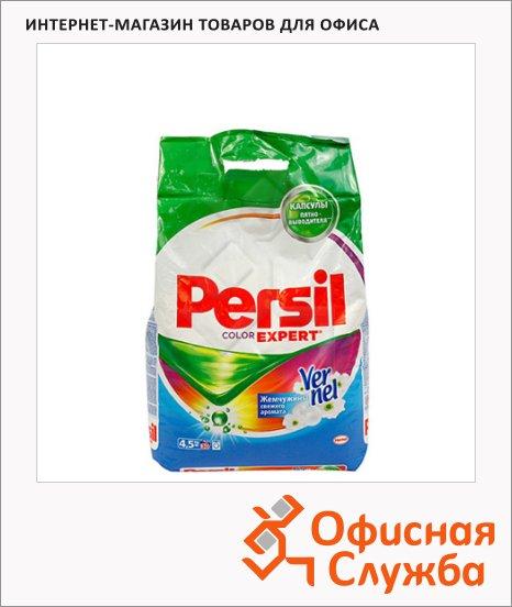 фото: Стиральный порошок Persil Color 4.5кг свежесть от Vernel, автомат