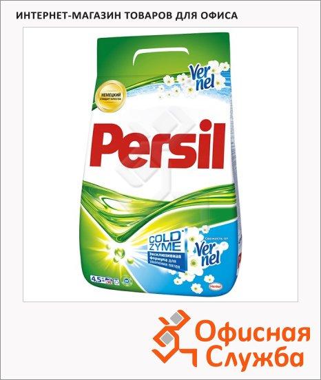 Стиральный порошок Persil Expert 4.5кг, свежесть от Vernel, автомат