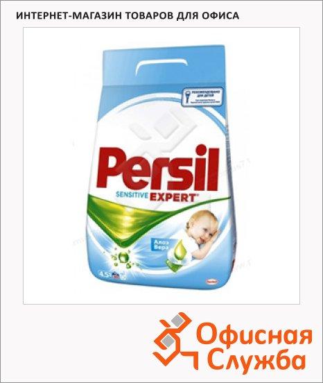 Стиральный порошок Persil Sensitive Expert 4.5кг, алоэ вера, автомат