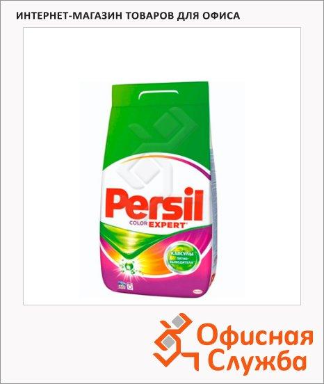 Стиральный порошок Persil 4.5кг, автомат, Color Expert