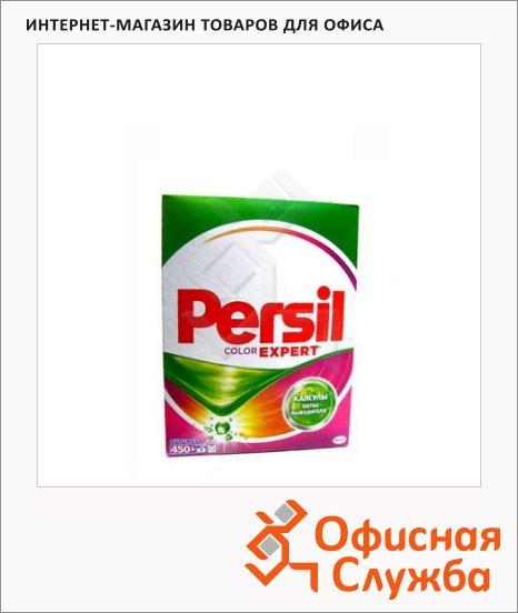 Стиральный порошок Persil 0.45кг, автомат, Color Expert