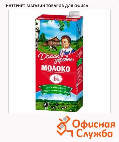 фото: Молоко Домик В Деревне 6% 950г, ультрапастеризованное
