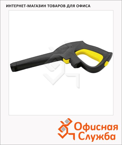 фото: Пистолет насадка Karcher для моделей K2-K7