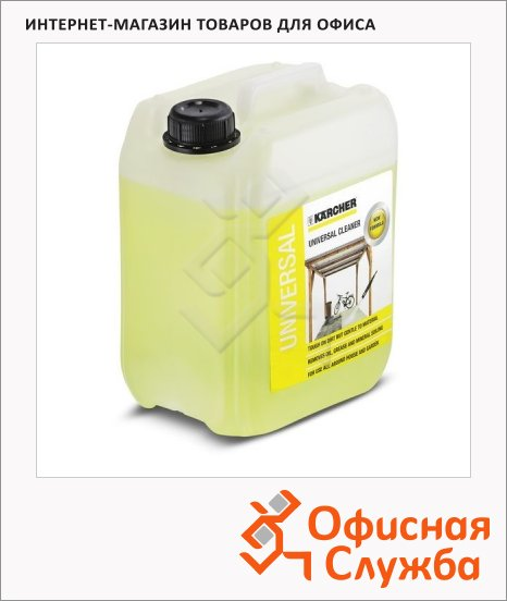 Универсальное моющее средство Karcher 5 л