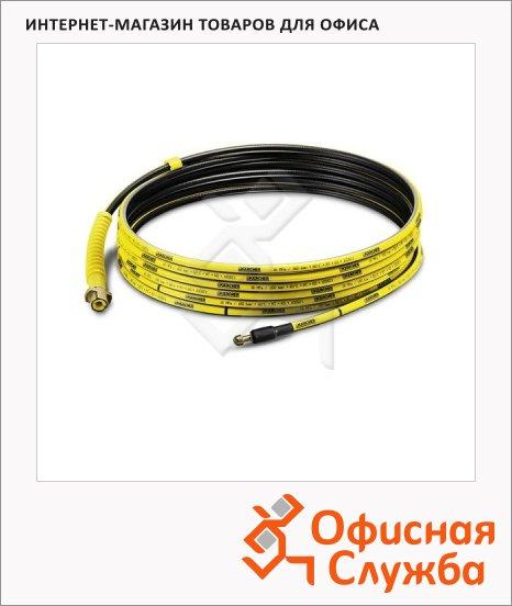 фото: Комплект для промывки труб Karcher для аппаратов высокого давления 7.5 м