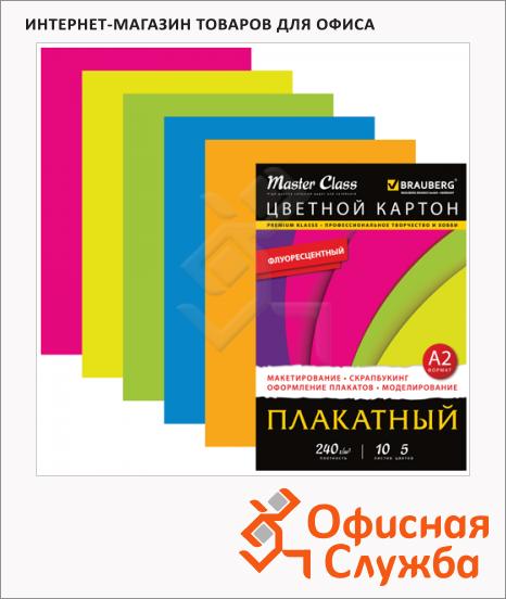 Цветной картон Brauberg Master Class 5 цветов, А2, 10 листов, флуоресцентный