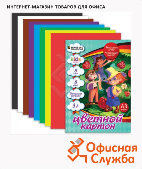 Цветной картон Brauberg Kids Series 8 цветов, А3, 8 листов, Веселые человечки