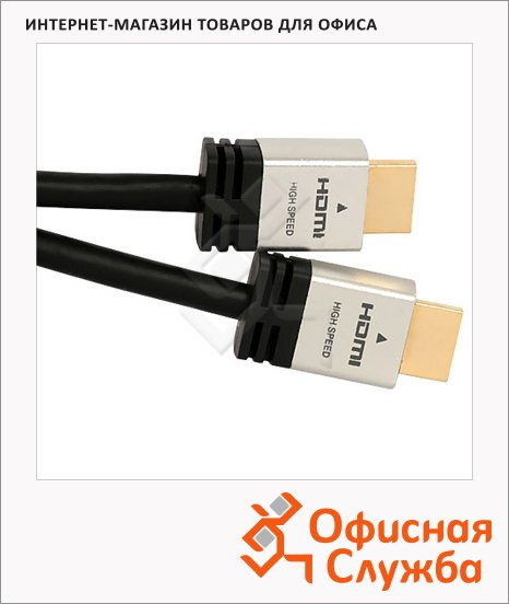 фото: Кабель HDMI-HDMI Defender (m-m) 5 м 87460