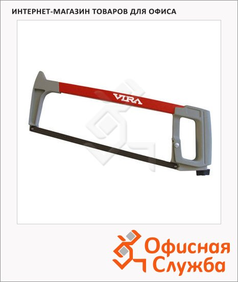 фото: Ножовка Vira по металлу 300мм