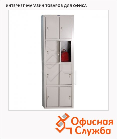 Шкаф для одежды металлический Практик LS-24 1830х575х500мм
