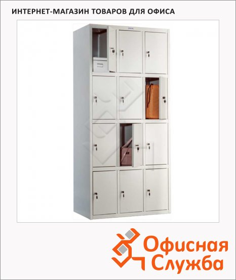 Шкаф для одежды металлический Практик LS-34 1830х850х500мм