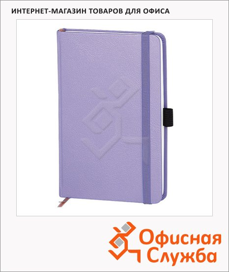 Записная книжка Infolio Euro business лиловая, А6, 96 листов, 9х14см