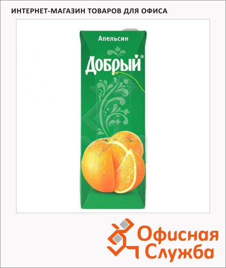 фото: Сок Добрый апельсин 1.5л