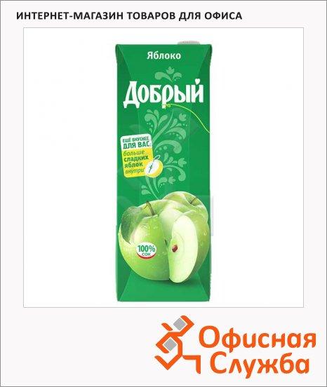 Сок Добрый яблоко, 1.5л