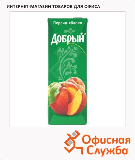 фото: Сок Добрый персик-яблоко