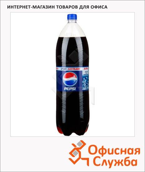 Напиток газированный Pepsi 2.25л, ПЭТ