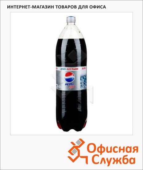 Напиток газированный Pepsi Light 2.25л, ПЭТ