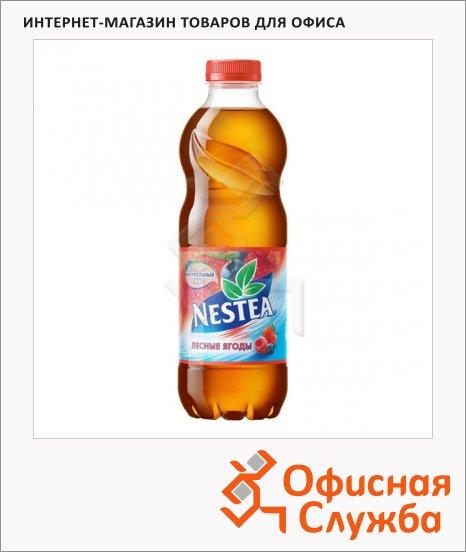 Чай холодный Nestea лесные ягоды, 1л, ПЭТ