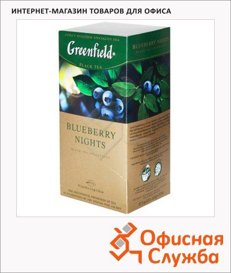Чай Greenfield Blueberry Nights (Блюберри Найтс), черный, 25 пакетиков