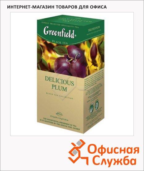 Чай Greenfield Delicious Plum (Делишес Плам), черный, 25 пакетиков