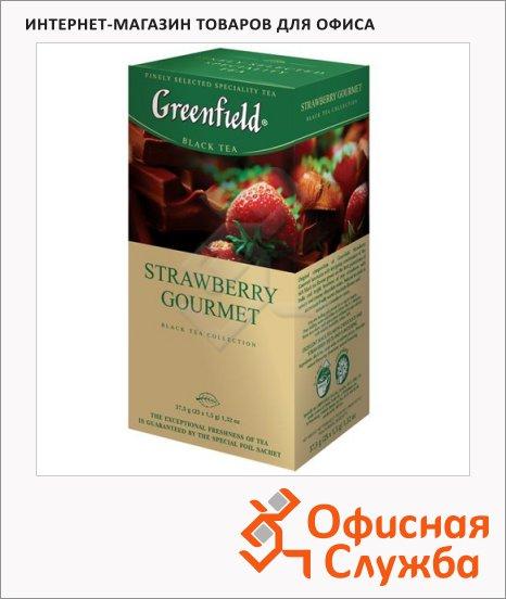 Чай Greenfield Strawberry Gourmet (Строуберри Гурмэ), черный, 25 пакетиков