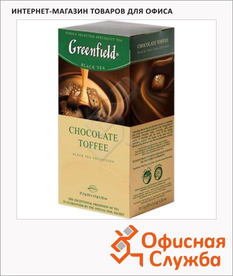 фото: Чай Greenfield Chocolate Toffee (Шоколад Тоффи) черный, 25 пакетиков