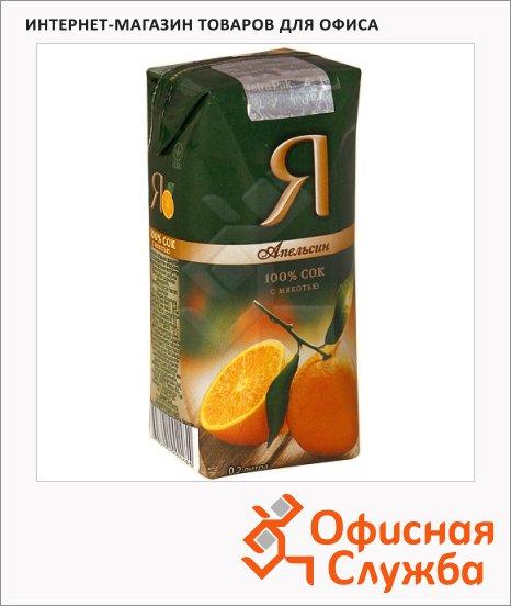 фото: Сок Я апельсин 200мл х 24шт