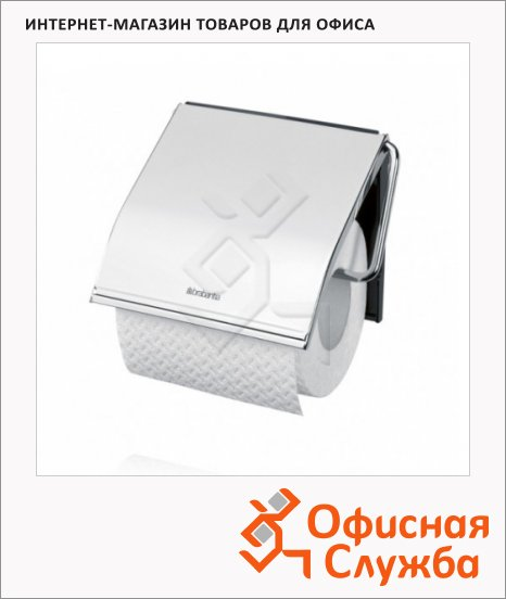 Держатель туалетной бумаги Merida U1S, металлик