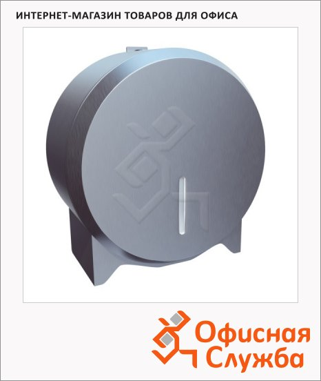 фото: Диспенсер для туалетной бумаги в рулонах Merida Stella Mini BSM201 матовый металлик