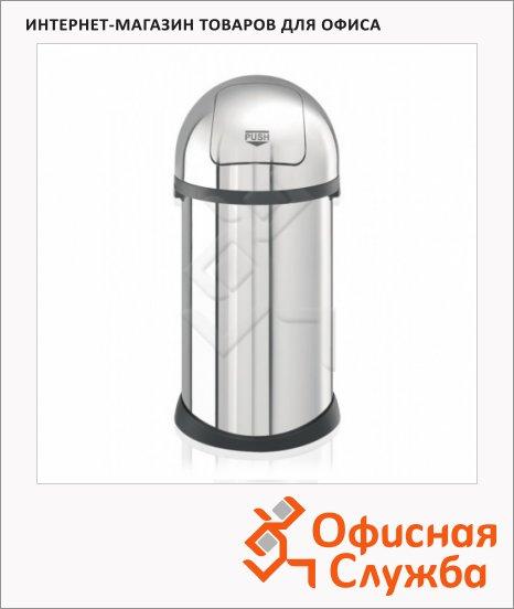 Контейнер для мусора Merida Push Bin 50л, металлик, с качающейся крышкой, KMS02